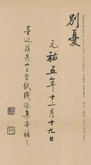启功晚年写苏轼诗词,美不胜收!/