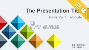 PPT素材哪裡找?商務風PPT有何設計要點? | 《PPT解憂室》第2期