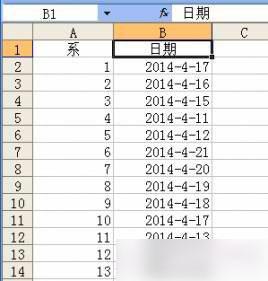 Excel 2003中使用條件格式設置自動提醒方法介紹