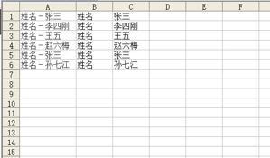 Excel如何一個單元格變兩個單元格?用公式輕輕鬆松就搞定