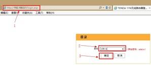 192.168.0.1路由器密碼設置