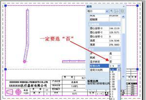 用浩辰CAD布局图框cad有哪些论坛图片