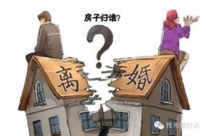 婚前婚後買房,產權怎麼算?
