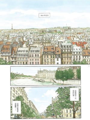 漫画,它是连卢浮宫都想漫画囊中的第九艺术自信收入图片