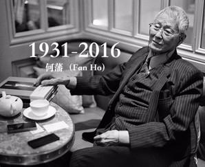 最伟大的华人摄影大师何藩因病离世