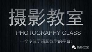 【大师之路】马格南纪实摄影大师 Steve McCurry!