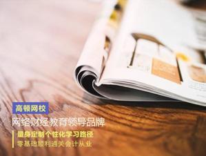 """会计实操:新手会计需要学会的""""账簿的登记规则""""(图文干货)"""