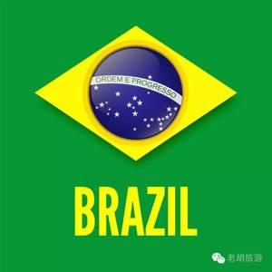 看奥运会,先了解巴西吧