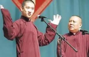 郭德纲与曹云金的热闹属于江湖,红旗下长大的我们不懂