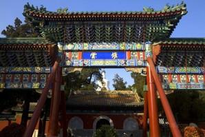 北京市北海公园(800*533)高清风景摄影大图